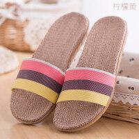亚麻拖鞋春夏季居家居男女情侣木地板室内棉麻拖鞋夏季 35-36适合34-35