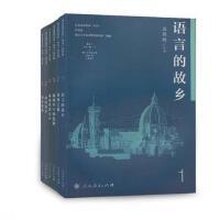 语文素养读本丛书 高中卷(共六册)