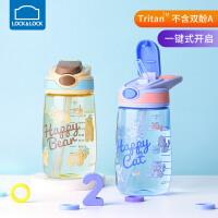 乐扣乐扣吸管杯儿童水杯塑料宝宝卡通刻度杯子幼儿园夏天便携可爱