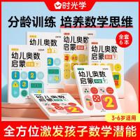 举一反三三年级语文AB版上册下册新概念小学语文阅读理解训练基础训练篇 读写训练篇