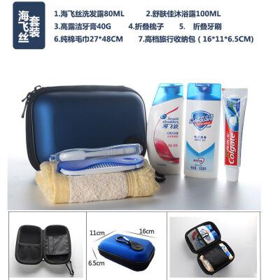 实用旅行配件日用品洗漱包浴袋旅行套装男洗发水沐浴露洗护毛巾牙刷牙膏盒空瓶