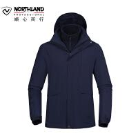 【品牌特惠】诺诗兰斐雅男式三穿冲锋衣GS085629