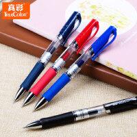 真彩0.5mm黑色碳素笔A47按动中性笔学生考试按动水笔办公文具摁动签字笔批发简约医生处方笔墨蓝色红笔