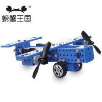 BX DIY拼装科技玩具 战斗飞机模型 普通轮子螺旋桨战机43号