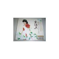 正版音乐宋祖英 茉莉之约 黑胶CD [1CD] 完美黑胶升级版