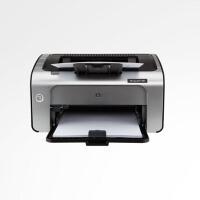 HP/惠普p1108家用办公商用小型黑白激光打印机A4超1020 1106高速