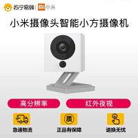 【苏宁易购】小米摄像头智能小方摄像机远程监控微型高清夜视无线wifi1080P