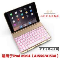 苹果ipad mini4保护套ipadmini2防摔迷你3蓝牙键盘A1489平板电脑外壳A1432创