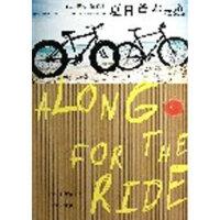 【新�A��店】夏日�诬�之��,(美)迪森,舒�`,人民文�W出版社, 9787020094851