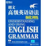 新东方 朗文高级英语语法强化训练
