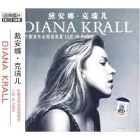 戴安娜?克瑞儿:巴黎音乐会现场录音 正版CD