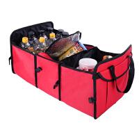 汽车收纳箱后备箱车载储物箱尾箱车用整理箱折叠保温置物箱