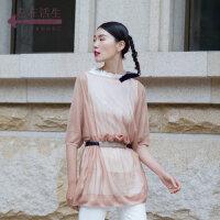 生活在左2018秋季新款女装中袖套头宽松桑蚕丝针织衫真丝薄款上衣