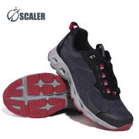 思凯乐户外男子越野跑步鞋徒步鞋运动休闲旅行鞋防滑登山鞋