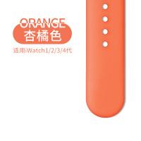 适用apple watch表带iwatch3/4代苹果手表表带硅胶运动型男女38/42m