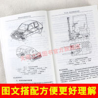 最新电动车摩托车维修技术图书籍基础入门新编职业操作实用技巧版