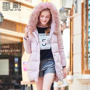 大毛领羽绒服女 香影2017冬新款韩国纯色连帽显瘦中长外套貉子毛
