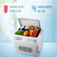 慈百佳(CIBAIJIA) 12L双制冷车载冷暖箱带USB接口冰箱小功率智能数显恒温冰箱 35x29x29mm