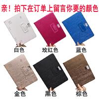 Onda昂达V10 3G/4G通话保护套10.1寸平板电脑皮套 外壳钢化膜 纯色皮套 订单上留言颜色