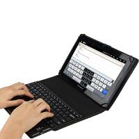 20190810103455259华为M5 10.8英寸平板键盘皮套M5 Pro无线蓝牙保护套CMR-W09/AL09