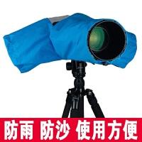 单反相机防雨罩摄影配件遮雨衣相机防尘罩防沙罩防水套佳能尼康 天蓝色