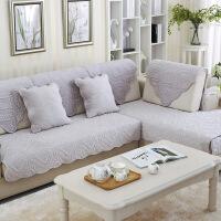 冬季短毛绒沙发垫布艺四季简约现代坐垫客厅组合皮沙发巾