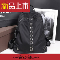 韩版学院风休闲书包牛津布配铆钉双肩包女士妈咪包旅行背包潮 黑色 铅色钉1号款