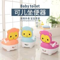 快乐王子加大号小孩儿童坐便器凳 宝宝婴儿便盆 婴幼儿童小马桶男女
