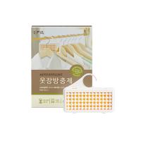 【网易严选 顺丰配送】韩国制造 天然香茅挂件 2个装