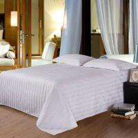 酒店床上用品四件套加厚全棉纯白色段条