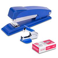得力0351办公组合套装 订书机 订书机套装 订书机 起钉器 订书针