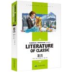 正版 复活 知识考点 中小学生新课标读 名师精读版 读后感+考点 世界经典文学名著 8-9-10-12岁青少年书籍畅销