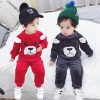 宝宝套装男儿童装秋冬装男童双面绒两件套