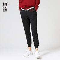 【品牌盛典 2件5折】初语秋季新品 纯色绑带休闲束脚字母刺绣卫衣裤