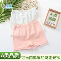 彩桥 A类女童防走光裤纯棉安全裤夏季薄款儿童裤子