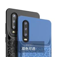 P30pro专用电池超薄手机壳式p30lite无线充电器 华为P30 格致黑