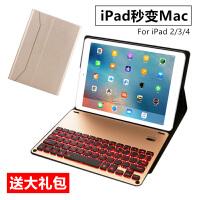 老款苹果iPad4保护套蓝牙键盘超薄iPad3平板电脑防摔iPad2全包边皮套外壳A1416无线A