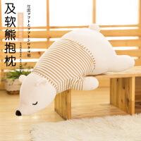 北极熊毛绒玩具睡觉抱枕大号趴趴熊公仔玩偶男女生抱抱熊生日礼物