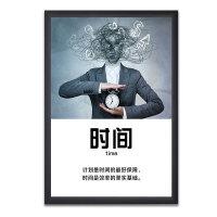 企业文化挂画公司企业文化墙励志标语挂画办公室装饰画定制会议室墙面工作室画 米白色 QYF-05时间 60*80(大尺寸