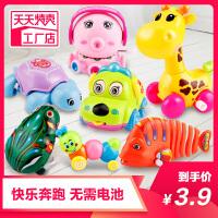 【支持礼品卡】 上链发条玩具铁皮青蛙卡通小动物儿童益智婴幼儿早教宝宝学爬行 7oc