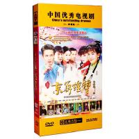 电视剧碟片DVD光盘 新京华烟云 珍藏版10DVD李晟 李曼 李承铉