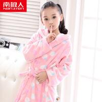 南极人儿童睡衣 女童法兰绒浴袍睡袍 长袖睡衣家居服保暖内衣