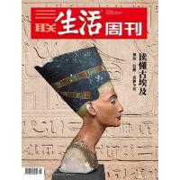 葡萄酒风土风情___一本关于葡萄酒的风物百科图文书 三联生活周刊增刊 2018
