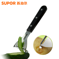 苏泊尔削皮刀经典系类刨皮刀(锯齿刀口/平刀口)刮皮刀KG01B1削皮器