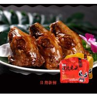 【高坪馆】四川特产 蜀粹坊 双流兔头麻辣味五香味可选 268g 成都小吃双流老妈兔头休闲零食