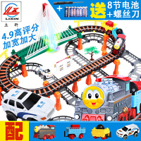 立昕托马斯小火车套装电动轨道火车儿童玩具汽车赛车男孩女孩益智