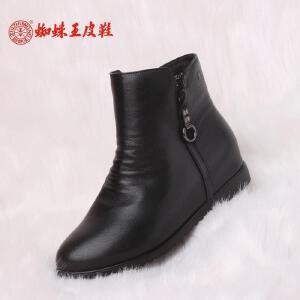 蜘蛛王女鞋2017冬季新款平底简约绒面短靴女内增高真牛皮短筒女靴