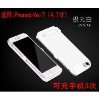 iPhone6/6s背夹电池充电宝苹果7/7p专用电源6plus充电手机壳