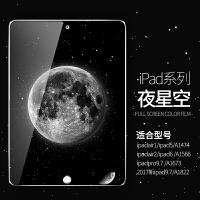 2017新款ipad钢化膜苹果air2平板电脑彩色卡通膜A1822玻璃贴膜9.7英寸pro平板保护膜 新ipad9.7