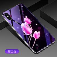 苹果x手机壳膜套装iphone8x玻璃背面平果x叉女款ip10外套pgx个性